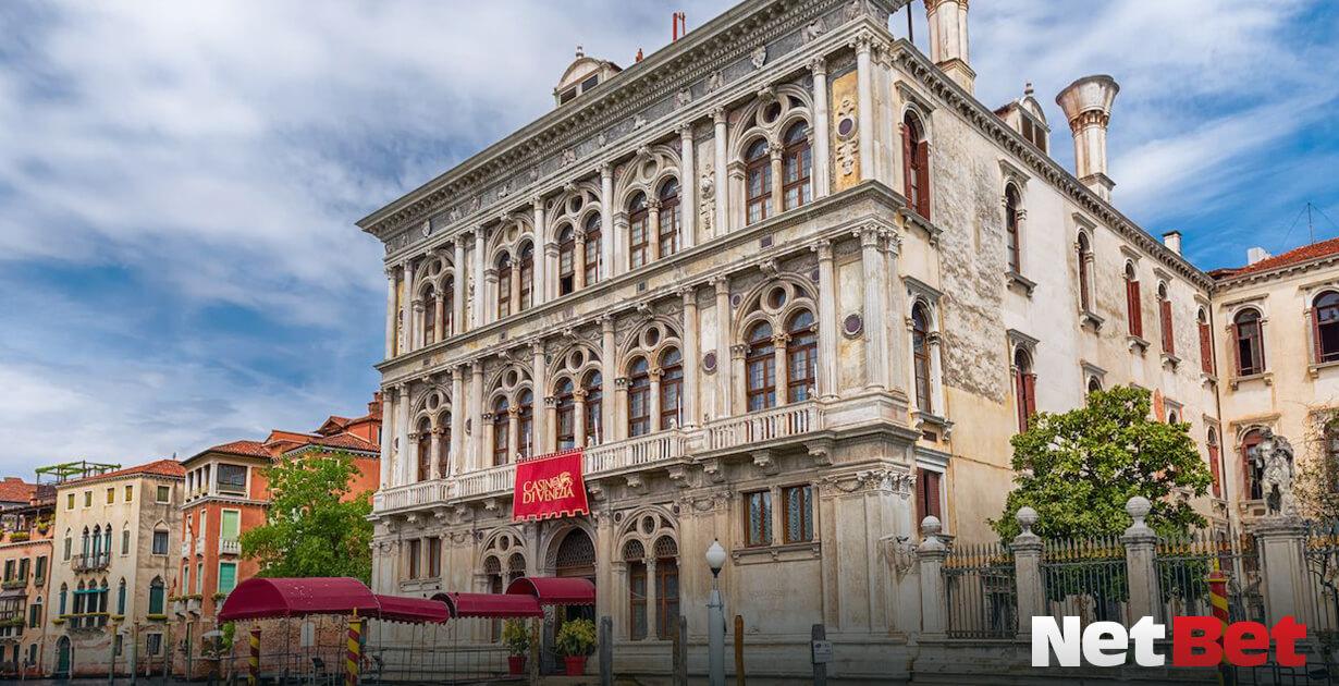 Qual è il casinò più antico del mondo?